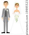Groom and bride wedding ceremony 19995523