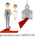 wedding, nuptials, weddings 19995528