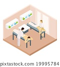 Massage Room Isometric Illustration  19995784