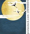 滿月 起重機 鶴 19998804