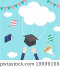 celebrations of graduation 19999100