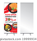 japanese food roll up  banner stand design 19999934