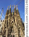 Sagrada Familia 20001146