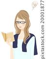 不滿意 不滿 閱讀 20001877