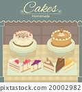 cakes homemade 20002982