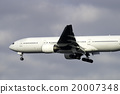Airplane to land 20007348