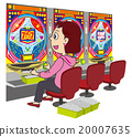 slingshot, pachinko, person 20007635