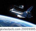 卫星 穿梭班机 空间 20009985