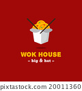 Vector bright wok box chineese cafe logo 20011360