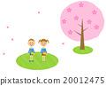 儀式儀式圖像櫻花樹(托兒所·幼兒園男孩,女孩) 20012475
