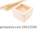 measuring, container, alcohol 20012569