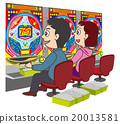 slingshot, pachinko, person 20013581