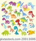 剪貼畫 恐龍 吉祥物 20013686