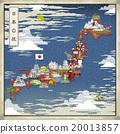 旅行 旅途 旅游业 20013857
