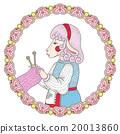 动物 女孩 少女 20013860