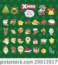圣诞节 圣诞 耶诞 20013917