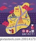 art culture japanese 20014173