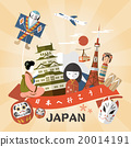 art culture japanese 20014191