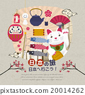 日语 矢量图 艺术品 20014262