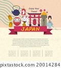 art culture symbol 20014284
