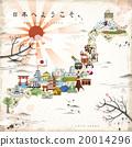 art culture japanese 20014296
