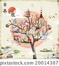 日本人 艺术品 艺术 20014307