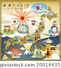 illustration journey tourism 20014435