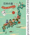 culture, journey, tourism 20014490