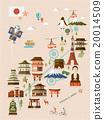 藝術品 藝術 文化 20014509