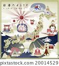 文化 矢量图 矢量 20014529