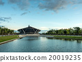 Prince Mahidol Hall in Mahidol university 20019235