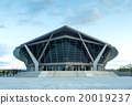 Prince Mahidol Hall in Mahidol university 20019237