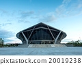 Prince Mahidol Hall in Mahidol university 20019238