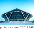 Prince Mahidol Hall in Mahidol university 20019246