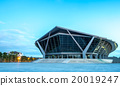 Prince Mahidol Hall in Mahidol university 20019247