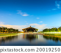 Prince Mahidol Hall in Mahidol university 20019250