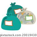 垃圾 垃圾袋 數字動畫 20019430