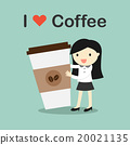 Business woman holding coffee cup. 20021135