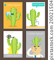 Set of Brochure Design cactus and water Templates. 20021504