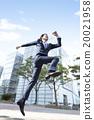 男性 昂首阔步 跳跃 20021958