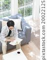 人 人物 人类 20022125