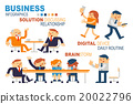 Vector Illustration Business People Concepts, Brai 20022796