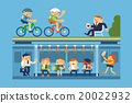 Vector Illustration Business People and Commute to 20022932