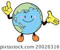 地球 土 土地 20026316