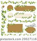 三叶草 常春藤 框架 20027116