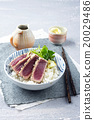Tuna Tataki with Rice and Vegetable 20029486