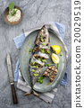 Sliced Barbecue Bonito 20029519