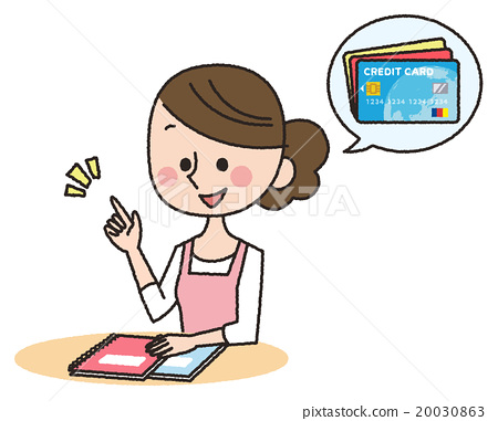 housewife housewife credit card stock illustration 20030863