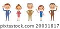业务团队 商业团队 商务团队 20031817