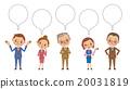 商務團隊 對話氣球 被打擾的 20031819